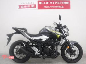 ヤマハ/MT-03(320cc)  RH07J 2017年式モデル フルノーマル エンジンスライダー USB付き