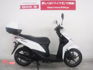 ホンダ/Dio110 JF31 2013年式モデル リアBOX付き