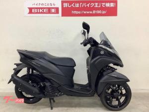 ヤマハ/トリシティ155 ABS SG37J 2016年式モデル BLUECORE搭載 フルノーマル