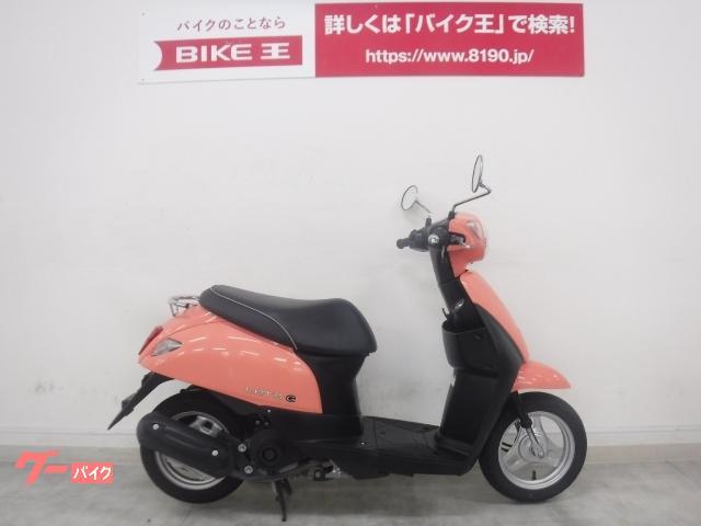 スズキ レッツG CA4AA 2015年式モデル フルノーマルの画像(京都府