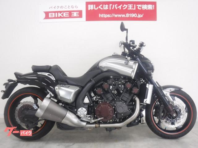 ヤマハ VMAX 1700cc RP22J 2009年式モデル フルノーマル USB付きの画像(京都府