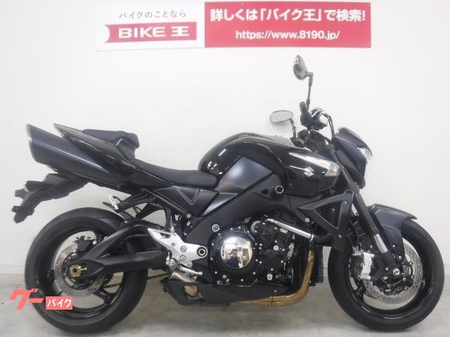 スズキ GSX1300BK B-KING 2008年式モデル フルノーマル エンジンスライダー付きの画像(京都府