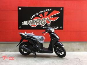 ホンダ/Dio110 新車 espエンジン