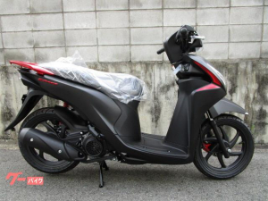 ホンダ/Dio110 現行モデル新車 eSPエンジン搭載 マッドブラック