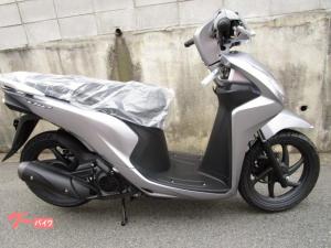 ホンダ/Dio110 現行モデル新車 アイドリングストップ機能 eSPエンジン搭載