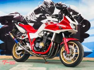 ホンダ/CB1300Super ボルドール ABS スペシャル ワイバンフルエキ