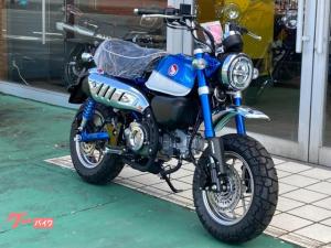 ホンダ/モンキー125 ABS パールグリッターリングブルー 新車