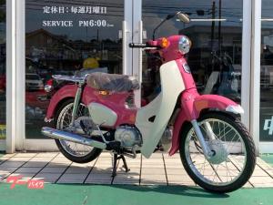 ホンダ/スーパーカブ50 天気の子ver 新車 サマーピンク