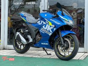 スズキ/GIXXER SF 250 ABS トリトンブルーメタリック 新車