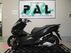 ホンダ/PCX 2020年 限定モデル