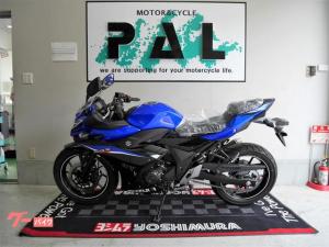 スズキ/GSX250R 2020年 モデル