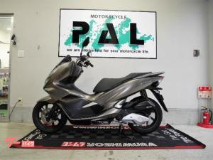 ホンダ/PCX150 ABS スマートキーシステム車両