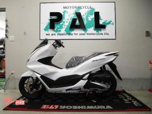 ホンダ/PCX160ABS 2021年モデル スマートキーシステム搭載車