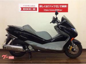 ホンダ/フォルツァ・Z MF10 2012年モデル
