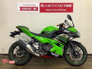 カワサキ/Ninja 250 2020年現行モデル スペシャルエディション