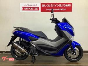 ヤマハ/NMAX155 2BK-SG50J