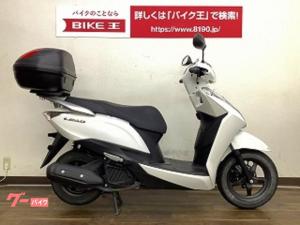 ホンダ/リード125 JF45