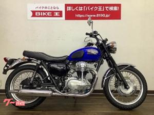 カワサキ/W400