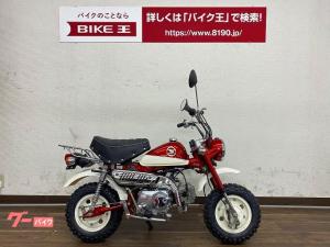 ホンダ/モンキー キャブレターモデル AB27型 ノーマル