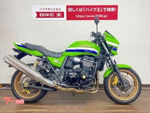 カワサキ/ZRX1200 DAEG ファイナルエディション ノーマル