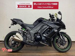 カワサキ/Ninja 1000 ABSモデル グリップヒーター USB装備