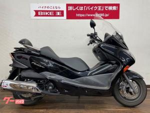 ホンダ/フォルツァ・Z MF10 バックレスト付き