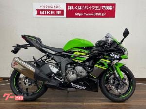 カワサキ/Ninja ZX-6R 低走行車輌