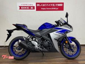 ヤマハ/YZF-R25 2015年モデル RG10J