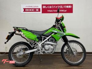 カワサキ/KLX125 ナックルガード、リアキャリア装着
