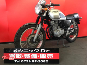 ホンダ/GB250 クラブマン CLUBMAN 1987年式 4サイクル MT車両