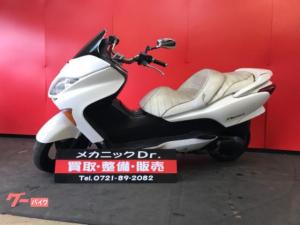 ホンダ/フォルツァ・Z 2004年式 MF08 F I  4スト