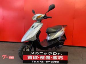 ヤマハ/JOG 2007年式 セル始動 FI