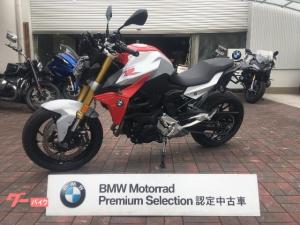 BMW/F900R プレミアムスタンダード仕様 認定中古車