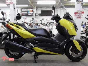 ヤマハ/X-MAX250 ABS ETC 純正OPグリップヒーター等