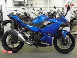 カワサキ/Ninja 250 ETC2.0 OVERレーシングエンジンスライダー デイトナマルチバー等