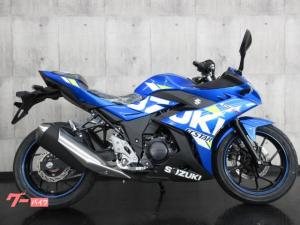 スズキ/GSX250R M0 NEWモデル ECSTAR