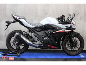 スズキ/GSX250R M0 パールグレッシャーホワイト・パールネブラーブラック