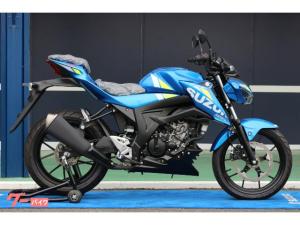 スズキ/GSX-S125 ABS M0 トリトンブルーメタリック