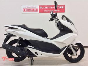 ホンダ/PCX125 JF28型
