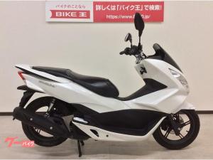 ホンダ/PCX125 JF56型