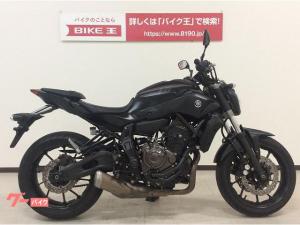 ヤマハ/MT-07 ステップ改