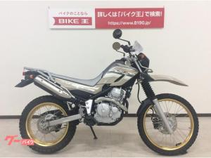 ヤマハ/セロー250 リアキャリア装備