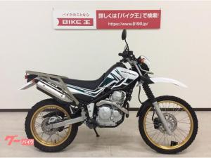 ヤマハ/セロー250