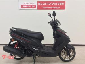 ヤマハ/シグナスX SR 2017年モデル ノーマル