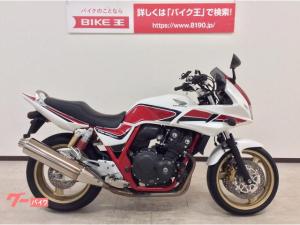 ホンダ/CB400Super ボルドール VTEC Revo Special Edition エンジンガード装備