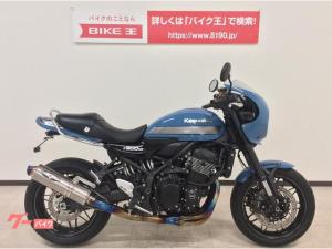 カワサキ/Z900RSカフェ BEETマフラー