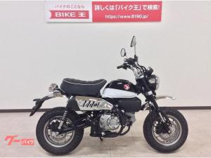 ホンダ/モンキー125 フルノーマル