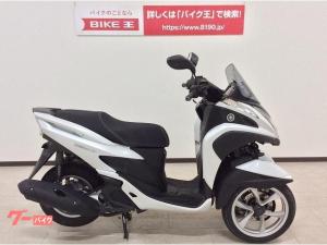 ヤマハ/トリシティ 125 ノーマル 2015年モデル