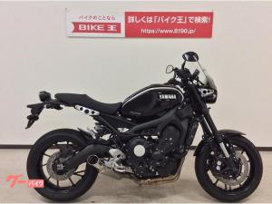 ヤマハ/XSR900 ABS SP忠男マフラー エンジンスライダー装備