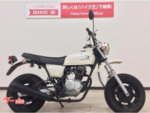 ホンダ/Ape100 2006年モデル ノーマル